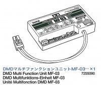 DMD Multifunktionseinheit MF-03 für Tamiya M26 Pershing (56016)