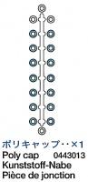 Kunststoff-Nabe (16 Stck.) für Tamiya M26 Pershing (56016) 1:16