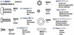 Schraubenbeutel A (MA1-MA7) für Tamiya Jagdpanther (56024) 1:16