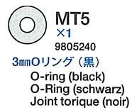 3mm O-Ring (black) MT5 x7 for Tamiya Jagdpanther (56024) 1:16