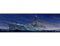 Schlachtkreuzer HMS Hood - 1:350