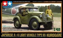 4x4 Typ 95 Kurogane - 1:48