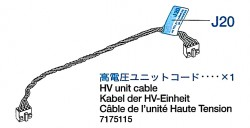 HV Unit Cable for Tamiya Leopard 2A6 (56020) 1:16