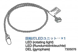 LED Rotating Light for Tamiya Leopard 2A6 (56020) 1:16