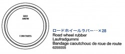Road Wheel Rubber (28pcs) for Tamiya Leopard 2A6 (56020) 1:16