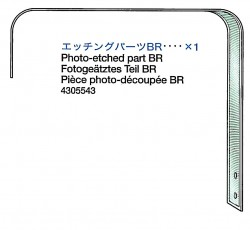 Photo-Etched Part BR for Tamiya Leopard 2A6 (56020) 1:16