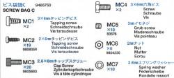 Screw Bag C (MC1-MC7) for Panzer IV Ausf. J (56026)