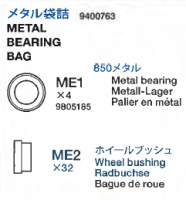 Metal Bearing Bag (ME1 x4, ME2 x32) for Panzer IV Ausf. J