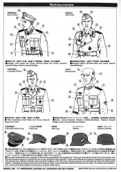 German Uniform Patches for 1:16 and 1:35 Scale Figures
