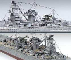 Panzerschiff Admiral Graf Spee - 1/350