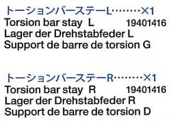 Torsion Bar Stay L&R for Tamiya KV-1 / KV-2 (56028, 56030) 1:16