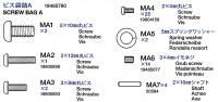 Schraubenbeutel A (MA1-MA7) für Tamiya KV Serie (56028 / 56030) 1:16