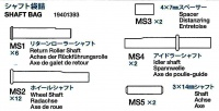 Shaft Bag (MS1 x6, MS2 x12, MS3 x2, MS4 x2, MS5 x2)