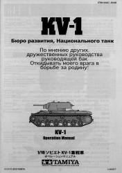 Betriebsanleitung für Tamiya KV-1 (56028) 1:16
