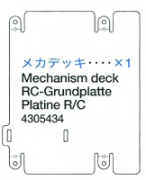 Mechanism Deck for 56010 and 56018