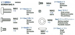 Schraubenbeutel A (MA1-MA7) für Tamiya Königstiger (56018)
