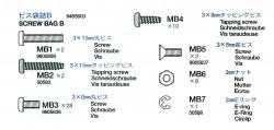 Schraubenbeutel B (MB1-MB7) für Tamiya Königstiger (56018)