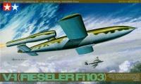 V-1 Fieseler Fi103 - 1:48
