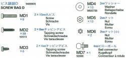 Schraubenbeutel D (MD1-MD7) für Tamiya Königstiger (56018) 1:16