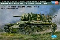 Russian KV-1 Model 1941