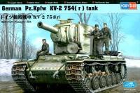 German Pz.Kpfw. KV-2 754 (r) - 1/48