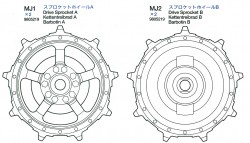 Drive Sprocket A&B (MJ1-MJ2 x2) for Tamiya King Tiger (56018)