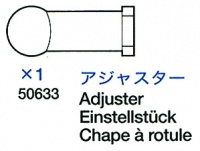 4mm Adjuster (x6)