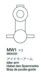 Idler Arm (MW1 x2) for Tamiya King Tiger (56018) 1:16