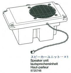 Speaker Unit for Tamiya King Tiger (56018) 1:16