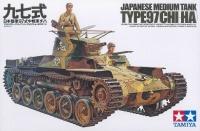 Typ 97 Chi-Ha - Japanischer Kampfpanzer - 1:35