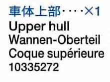 Upper Hull for Tamiya M51 Super Sherman (56032) 1:16