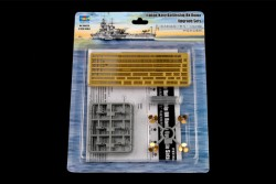 Italian Navy Battleship RN Roma - Upgrade Set - 1/350