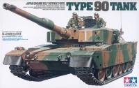 JGSDF Type 90 Tank - 1/35