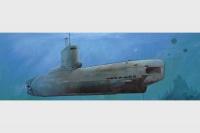 German U-Boat Type XXIII - 1/144