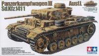 Panzerkampfwagen III Ausf. L - Sd.Kfz. 141/1 - 1:35