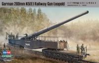 Deutsches 28cm Eisenbahngeschütz K5(E) Leopold - 1:72