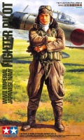 WWII Imperial Japanese Navy (IJN) Fighter Pilot 1:16
