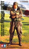 WWII Japanischer Marine Pilot