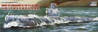 Chinese Submarine Type 33 - 1/144