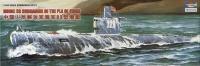 Chinesisches U-Boot Typ 33