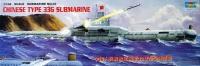 Chinese Submarine Type 33G - 1/144