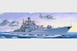 Sovremenny Klasse Zerstörer -  Typ 956E