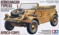 Kübelwagen Typ 82 - Afrika Korps - 1:35