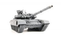 Russischer Kampfpanzer T-90 - 1:35