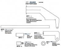 Stay Parts Bag (MY1-MY7) for Tamiya Super Sherman (56032) 1:16