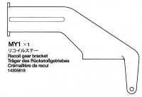 Halter der Rückstosseinheit (MY1) für Tamiya Super Sherman (56032)