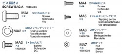 Screw Bag A (MA1-MA7) for Tamiya Super Sherman (56032) 1:16