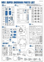 Spare Parts List for Tamiya Super Sherman (56032) 1:16