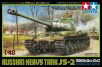 JS-2 Model 1944 - ChKZ - Russian Heavy Tank - 1/48