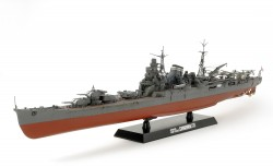 Chikuma - Japanese Heavy Cruiser - 1/350